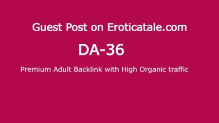 guest post on eroticatale